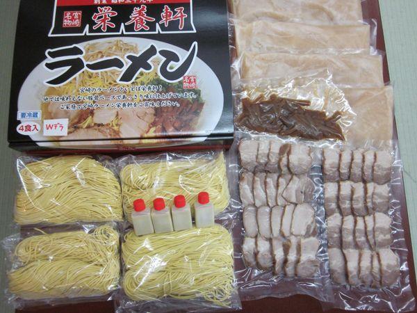 画像1: 麺もチャーシューもたっぷり、Wデラ栄養軒ラーメン4食セット
