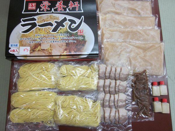 画像1: 麺が1.5倍、メンデラ栄養軒ラーメン4食セット