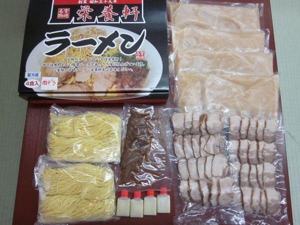 画像1: チャーシューが2.5倍、肉デラ栄養軒ラーメン4食セット