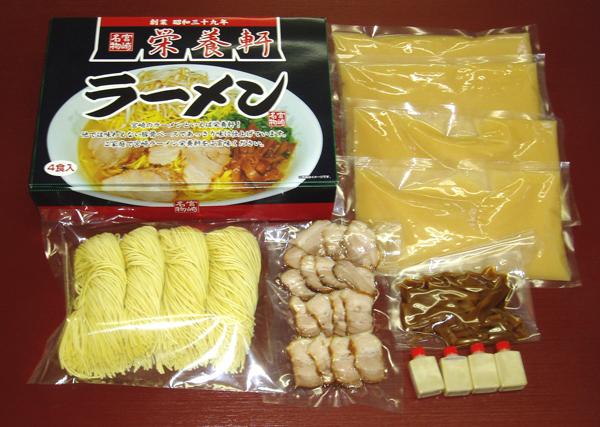 画像1: 栄養軒ラーメン4食セット